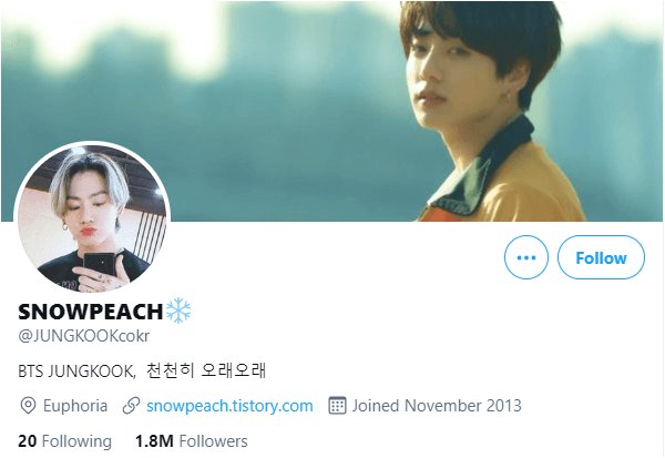 snowpeach jungkook fansite source jungkookcokr twitter account