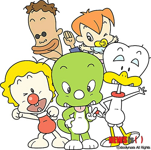 dooly and friends