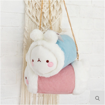 molang featured