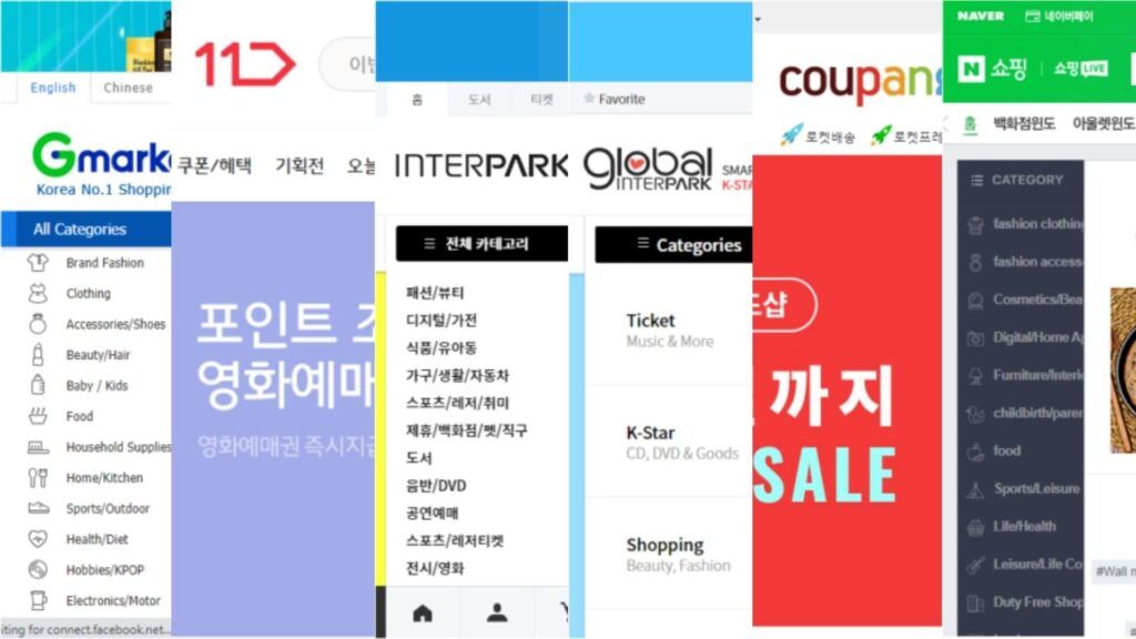 where to buy legit korean products from the best online marketplace in south korea gmarket 11street interpark coupang naver shopping delivered korea