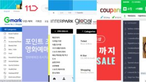 Read more about the article Where to Buy Legit Korean Products from the Best Online Marketplace in South Korea: G-Market, 11street, Interpark, Coupang, Naver Shopping